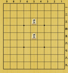 Fig1. Two Pawns; Nifu