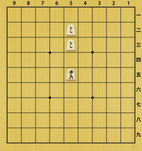 Fig2. Two Promoted Pawns lined in the same row is not illegal