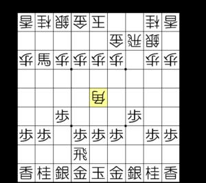 【図3'' △5五角が両取りに】
