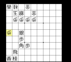【図4-2 まずは端歩から】
