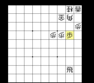 【図1-3 次に歩成を見せるのが垂れ歩】