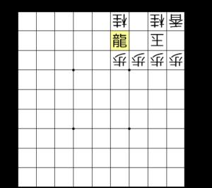 【図21 一間龍の形に】