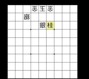 【解答図は▲4三桂まで】