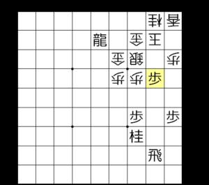 【図2-3 次の▲2三歩成が詰めろ】