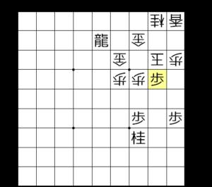 【図2-5 龍を切って攻めが続く】