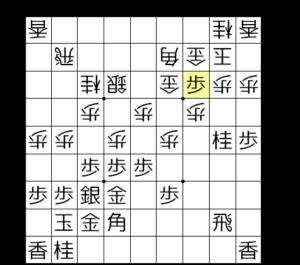 【図3-7 やはり急所の歩打ち】