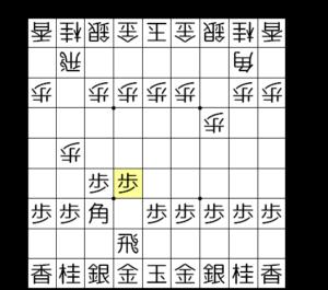 【図2-6 角交換を拒否】
