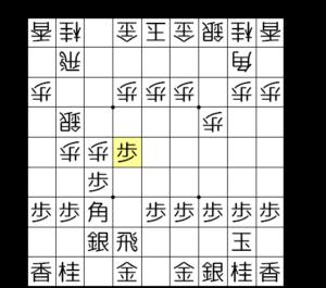 【図4-2 やっぱり▲6五歩】