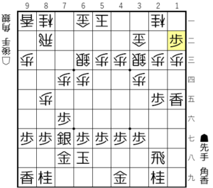 【図2-3 垂れ歩の手筋】