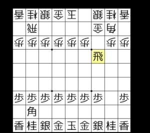 【図a-2 横歩3年の患い】