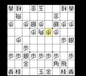 【図4-4 升田新手の▲3八角】