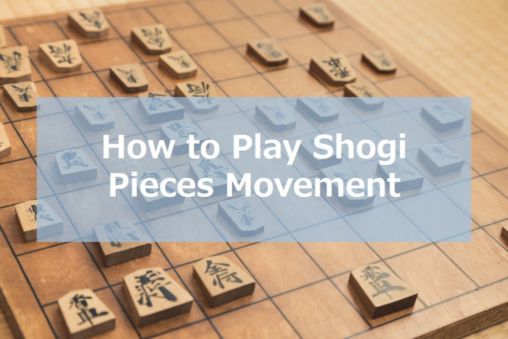 Pieces Movement and Symbols – the Rules of Shogi (Japanese