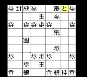 【図4-3 攻め合いは先手有利】