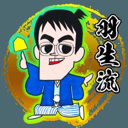 将棋ウォーズの特殊エフェクト コレクションまとめ ゼロから始める将棋研究所