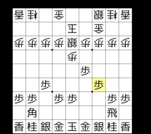 【図1-3 3筋の歩も伸ばす】
