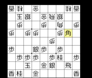 【図2-3 常套手段の△2二飛がない】