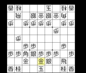 【図2-3 雁木の形に】