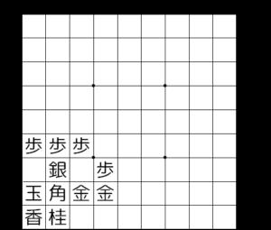 【図2-6 端玉銀冠】