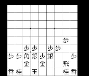 【図1-1 ツノ銀雁木】