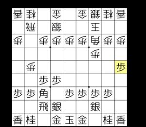 【図2-2 端歩を伸ばしておく】