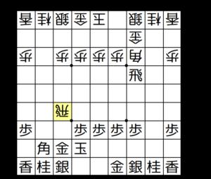 【図1-4 横歩を取られる】