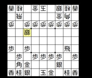 【図4-2 UFO銀の形に】