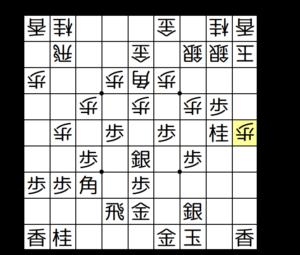 【図2-4 端玉には端歩!! 】