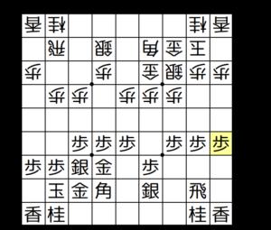 【図2-3 端歩を突く】