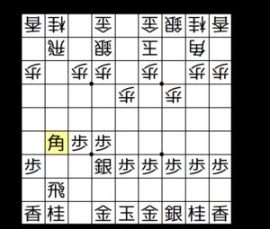 【図1-3 角が出る手が王手に!】